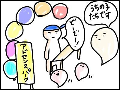 f:id:chiyohapi:20200806061603j:image