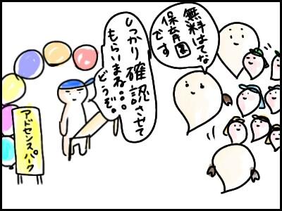 f:id:chiyohapi:20200807052053j:image