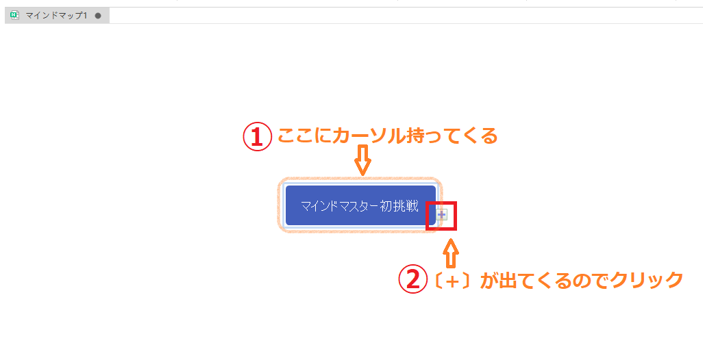f:id:chiyohapi:20200814055903p:plain