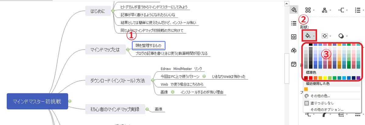 f:id:chiyohapi:20200814055934p:plain
