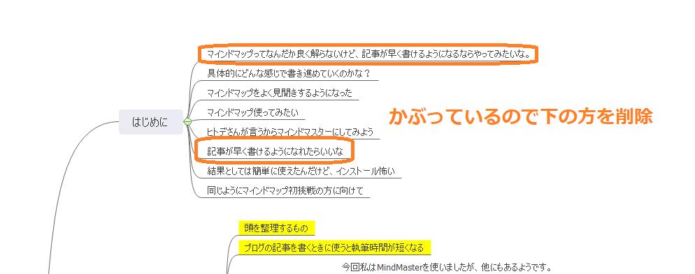 f:id:chiyohapi:20200814055942p:plain