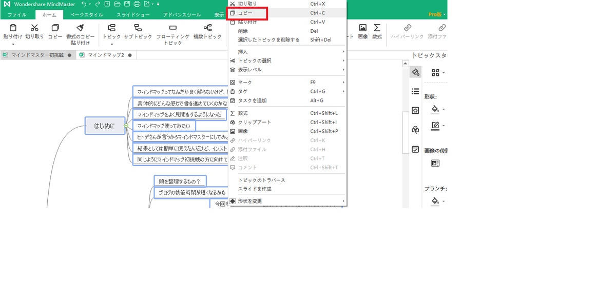 f:id:chiyohapi:20200815053605p:plain