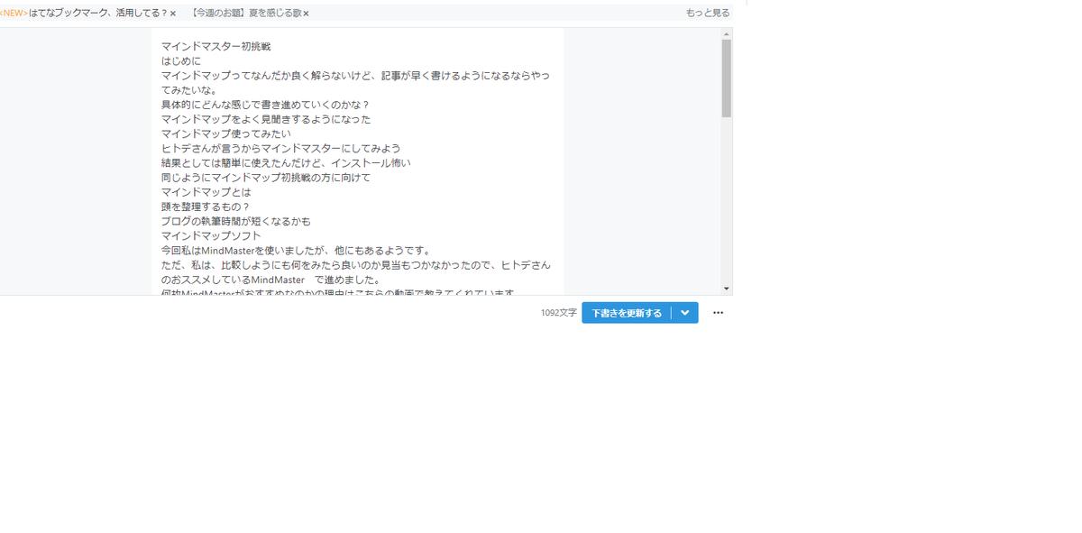 f:id:chiyohapi:20200815053616p:plain
