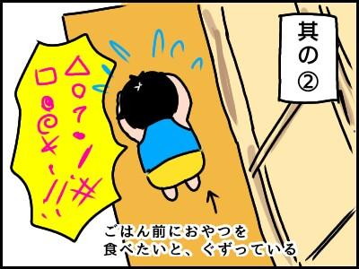 f:id:chiyohapi:20200819054445j:image