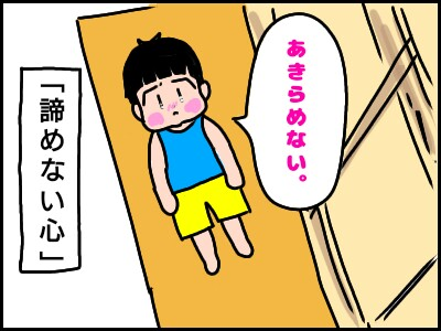 f:id:chiyohapi:20200819055530j:image