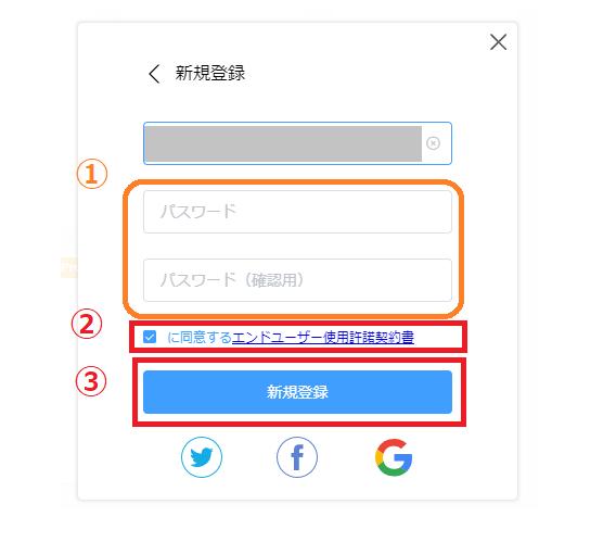 f:id:chiyohapi:20200829050611p:plain