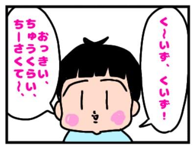 f:id:chiyohapi:20200905045356j:image