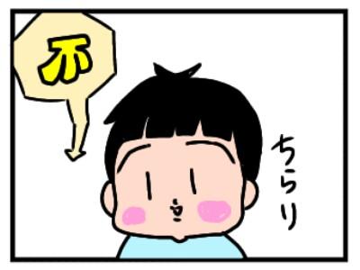 f:id:chiyohapi:20200905045406j:image