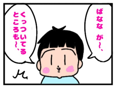 f:id:chiyohapi:20200905045610j:image