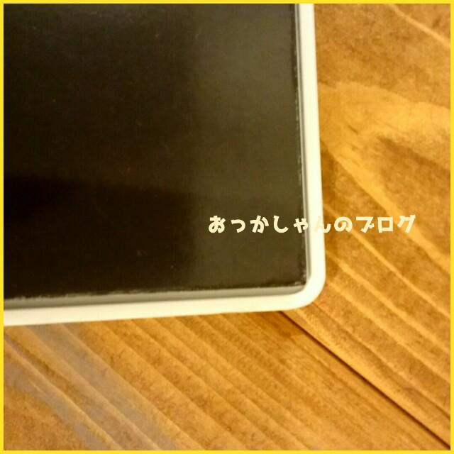 f:id:chiyohapi:20200912055121j:image