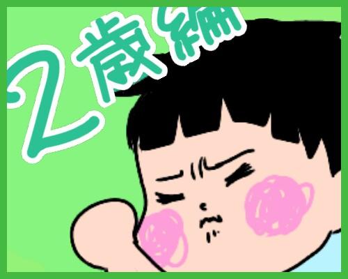 f:id:chiyohapi:20200919043313j:plain