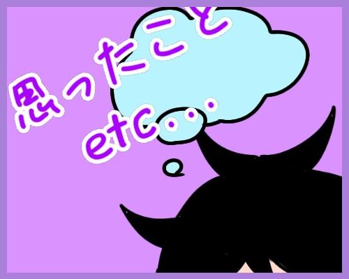 f:id:chiyohapi:20200919161351j:plain