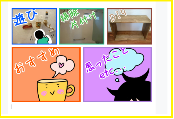 f:id:chiyohapi:20200927062725p:plain
