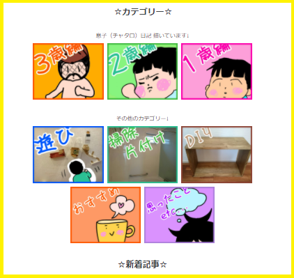 f:id:chiyohapi:20200928053254p:plain