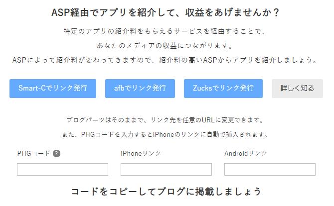 f:id:chiyohapi:20201001050211p:plain