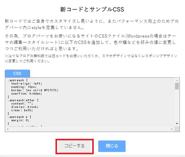 f:id:chiyohapi:20201001054356p:plain