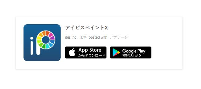 f:id:chiyohapi:20201004052827p:plain