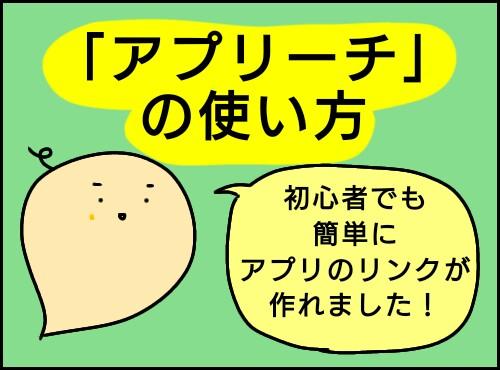 f:id:chiyohapi:20201004135017j:image