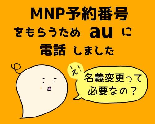 f:id:chiyohapi:20201014055459j:image