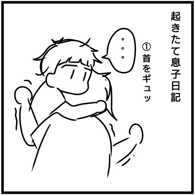 f:id:chiyohapi:20201116060218j:image