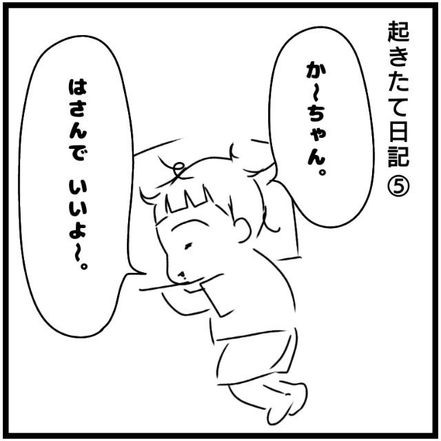 f:id:chiyohapi:20201116060319j:image