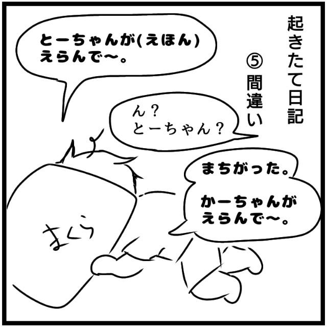 f:id:chiyohapi:20201116060333j:image