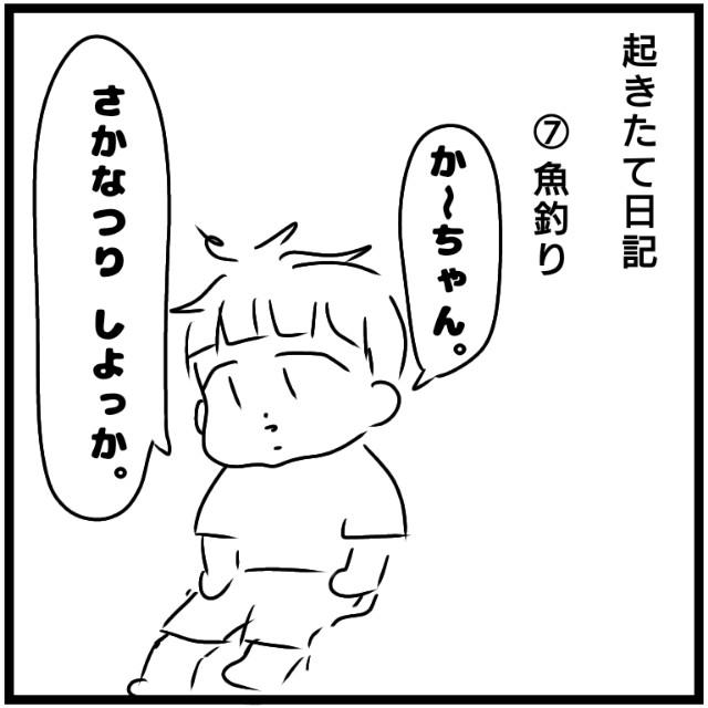 f:id:chiyohapi:20201116060416j:image