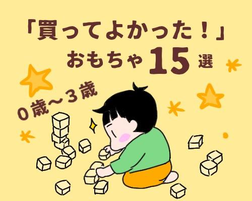 f:id:chiyohapi:20201211070703j:image