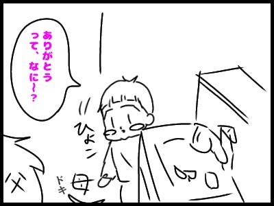 f:id:chiyohapi:20201219054730j:image
