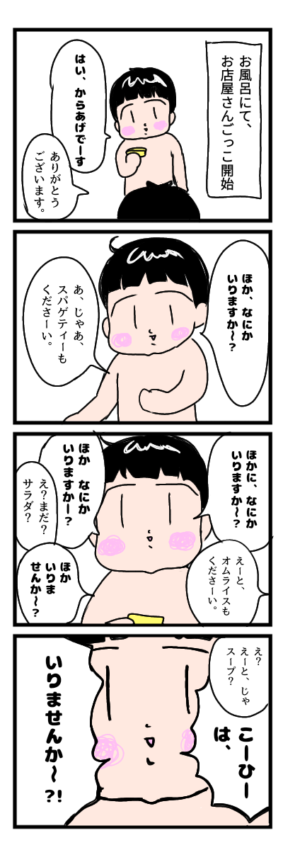 f:id:chiyohapi:20210116054026p:plain