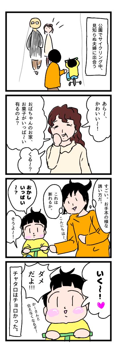 f:id:chiyohapi:20210128053925p:plain