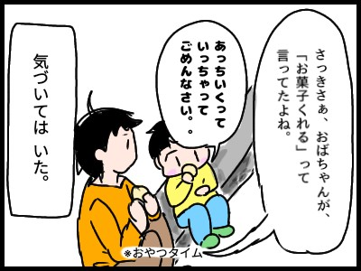 f:id:chiyohapi:20210129123033j:image