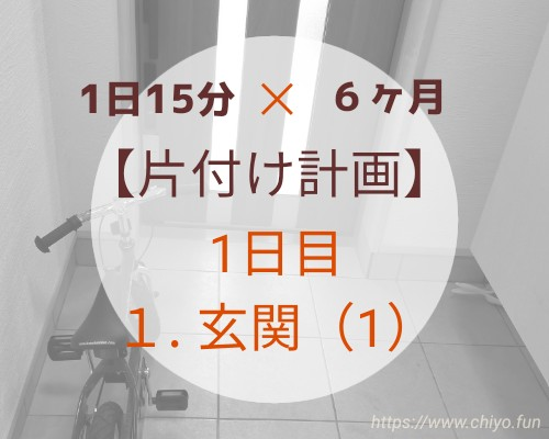 f:id:chiyohapi:20210222120445j:image