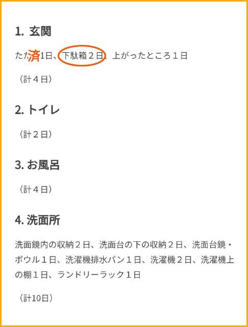 f:id:chiyohapi:20210224084712j:image