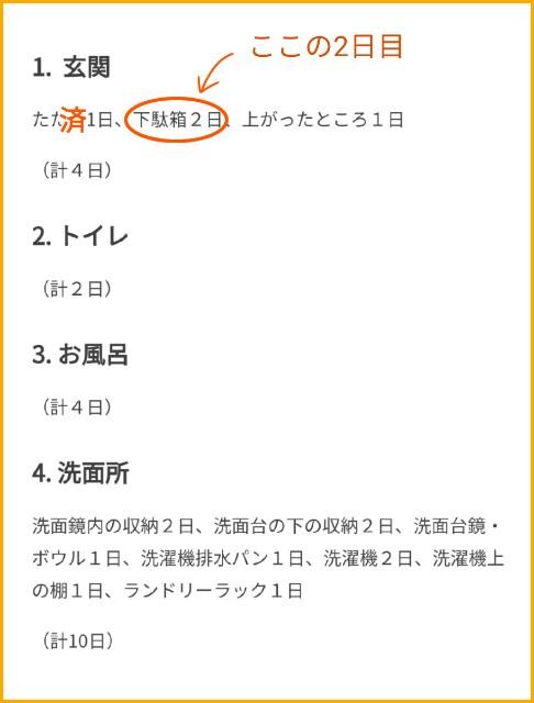 f:id:chiyohapi:20210225101625j:image