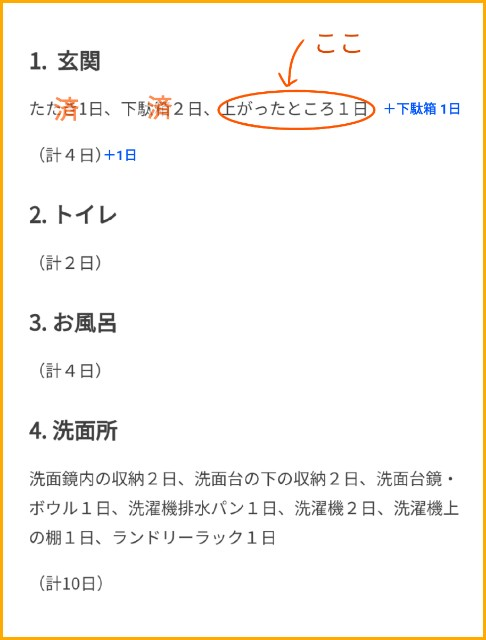 f:id:chiyohapi:20210226043107j:image