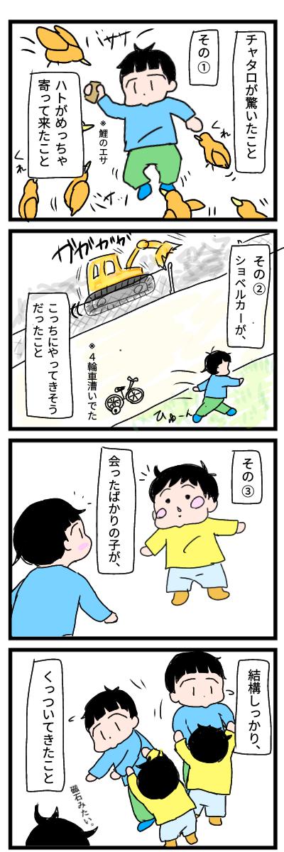 f:id:chiyohapi:20210226160738p:plain