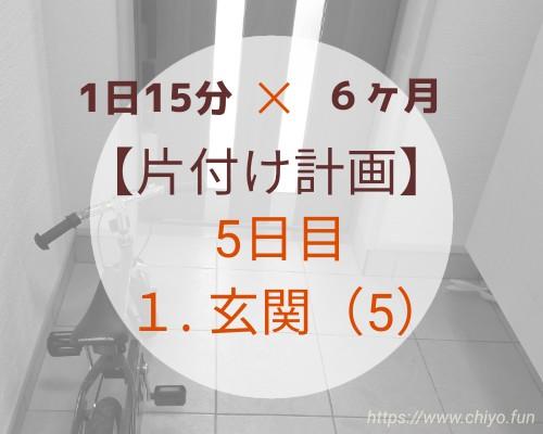 f:id:chiyohapi:20210301135928j:image