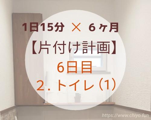 f:id:chiyohapi:20210302120121j:image