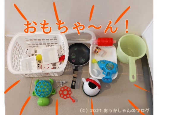 f:id:chiyohapi:20210304102738j:image