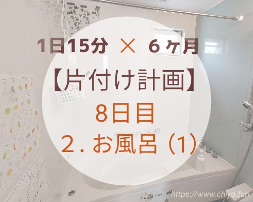 f:id:chiyohapi:20210304104054j:image