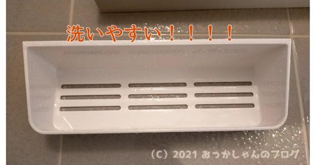 f:id:chiyohapi:20210305103904j:image