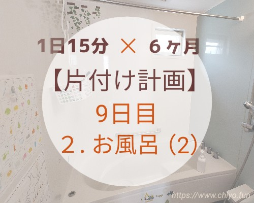 f:id:chiyohapi:20210305120326j:image