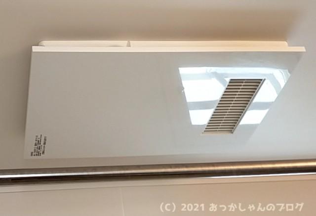 f:id:chiyohapi:20210308105841j:image