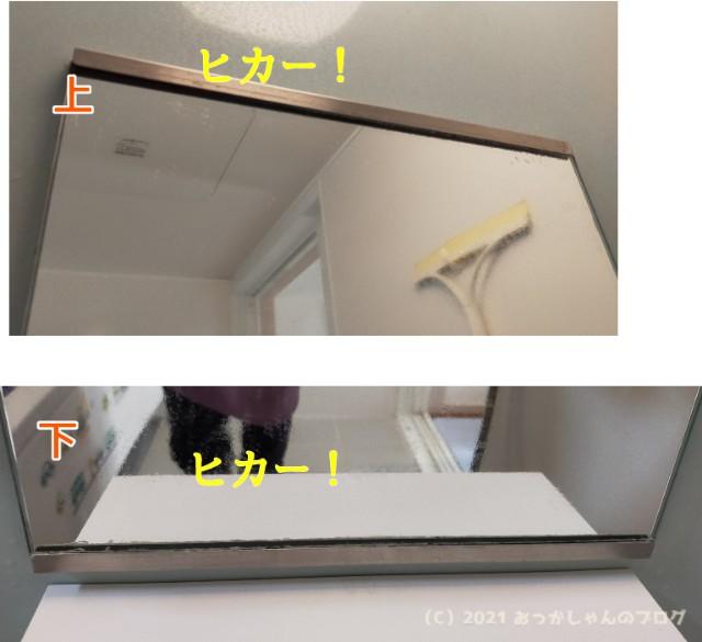 f:id:chiyohapi:20210309135028j:image