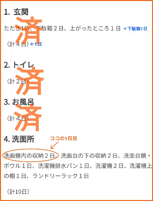 f:id:chiyohapi:20210310124151j:image