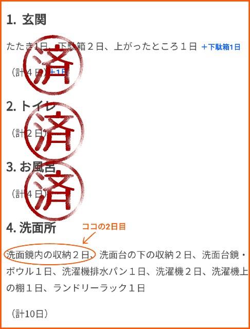 f:id:chiyohapi:20210311112748j:image