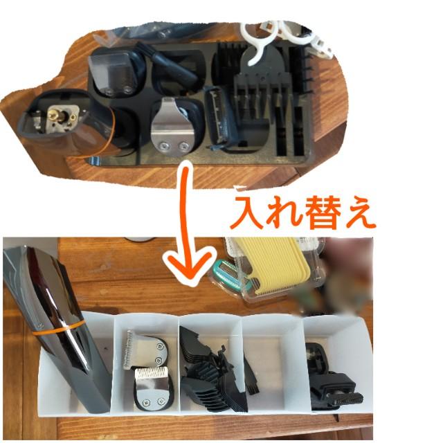 f:id:chiyohapi:20210311113039j:image
