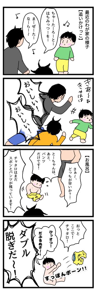 f:id:chiyohapi:20210315130039p:plain