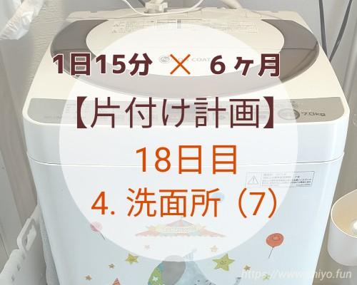 f:id:chiyohapi:20210316091209j:image